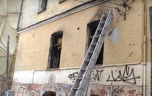 В центре Киева горел исторический дом