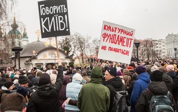Дело  архитекторов , какое наказание грозит Шемотюку и Горбаню.