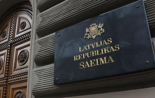 В Латвии приняли закон на основе  списка Магнитского