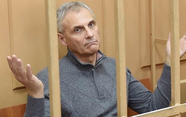 В России бывшего губернатора приговорили к 13 годам тюрьмы