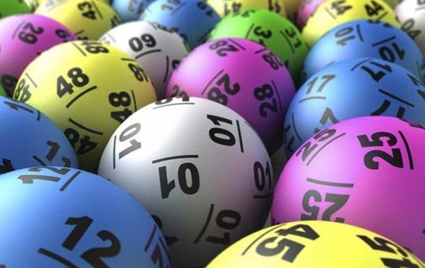 Чоловік, який виграв у лотерею, загубив квиток і помер