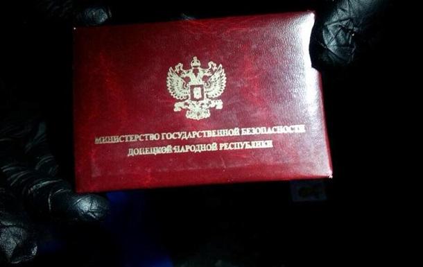 У Шепелева изъяли удостоверение  МГБ ДНР