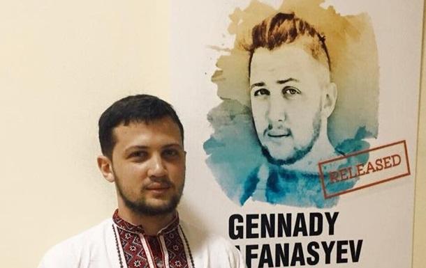 Колишній український політв язень відсудив у Росії компенсацію в ЄСПЛ