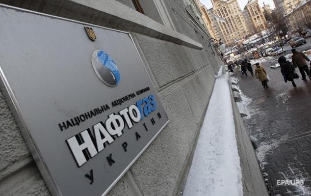 Арбитраж снизил цену российского газа – Нафтогаз
