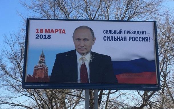 У Росії поліція цілодобово охоронятиме білборди з Путіним - ЗМІ
