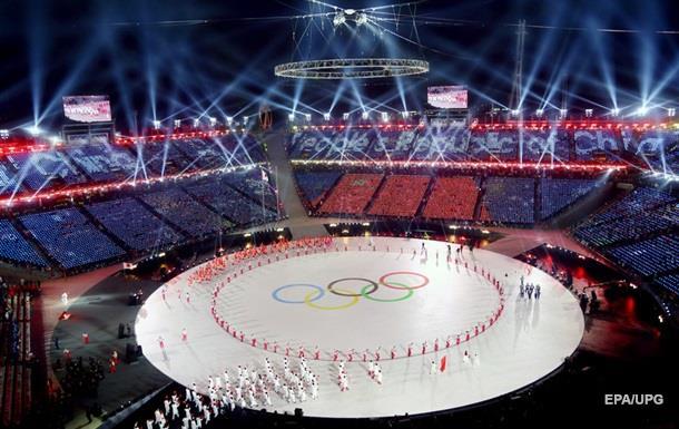 В Пхенчхане зажгли огонь Олимпийских игр-2018