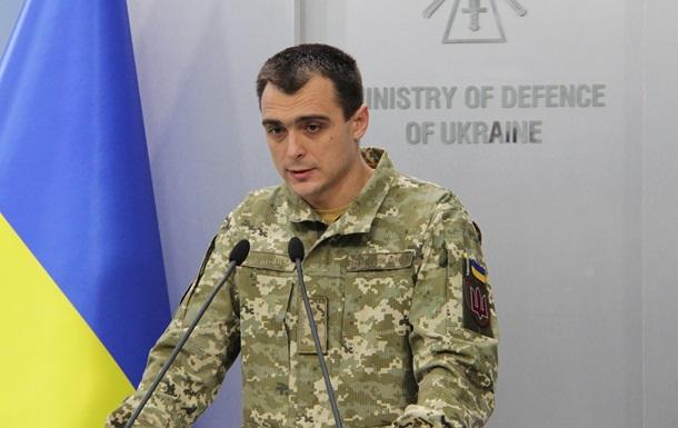 На инфраструктуру ВМС Украины потратят более 130 млн – Минобороны