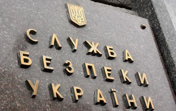 СБУ за три года запретила въезд в Украину более 300 иностранцам