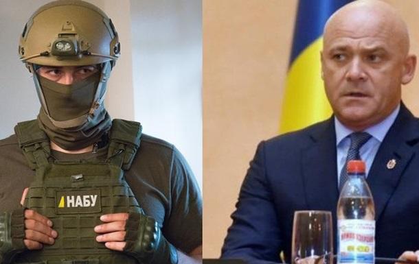 Одеська  еліта  в бігах