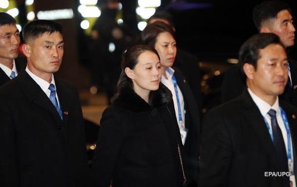Глава Південної Кореї зустрівся із сестрою Кім Чен Ина
