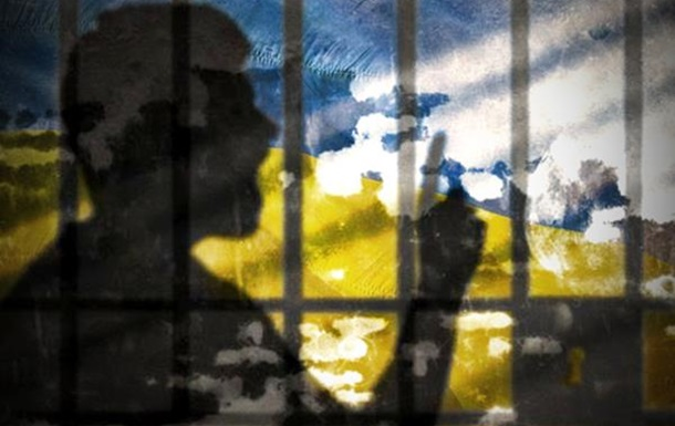 «Индекс человеческой свободы»: Украина теряет позиции
