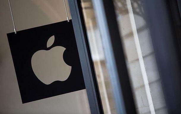 Винуватцем найбільшого витоку в Apple став інтерн - ЗМІ