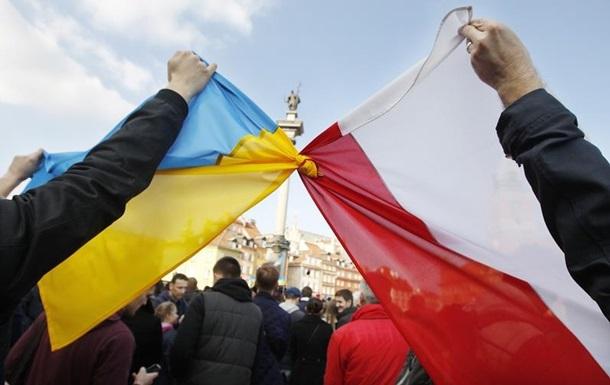 В Польше надеются на разрешение конфликта с Киевом