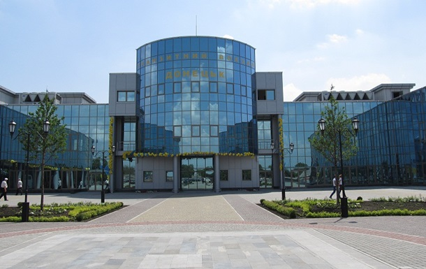 Вокзал Донецька прирівняли в мережі до Прип яті