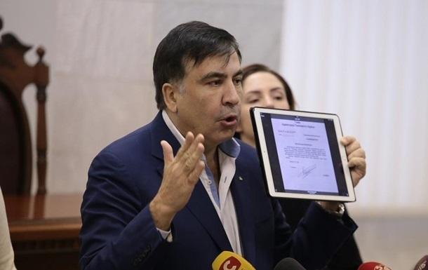 Саакашвили заявил, что его депортируют в Польшу