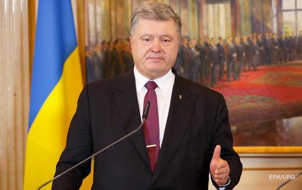 Порошенко назвав головну проблему України