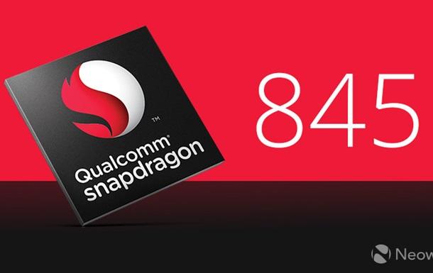 Топовый процессор Snapdragon 845 прошел первые испытания