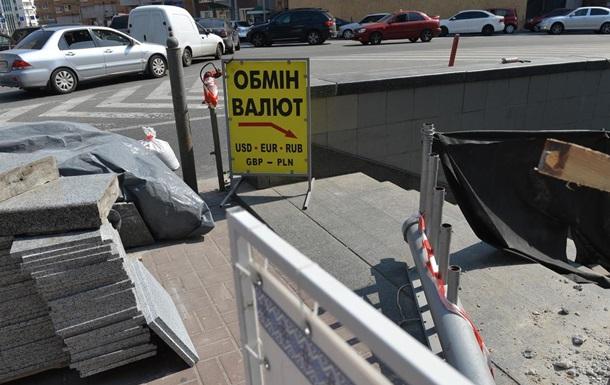 В киевских обменниках дешевеет доллар
