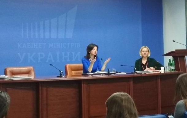 РФ не выполнила ни одного пункта Минских соглашений – МИД