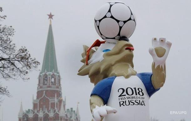 В Украине не будут транслировать ЧМ-2018