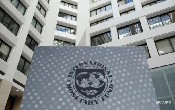 Эксперты МВФ прибыли в Украину
