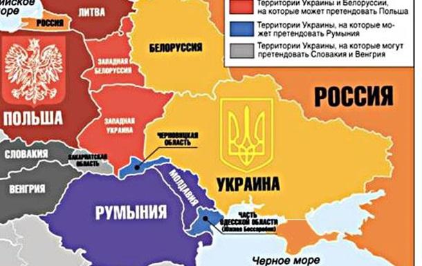 Запад целится в Украину?