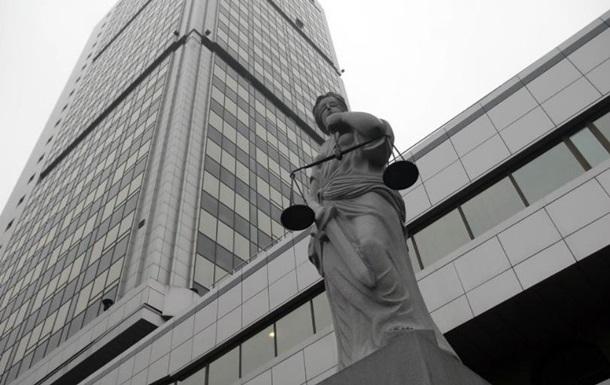 В Україні на утримання судів витратили 9,5 млрд гривень - ЗМІ
