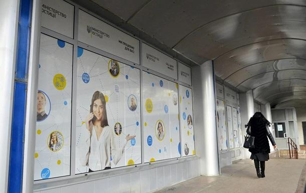 В Украине подорожала регистрация партий