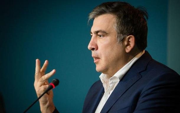 Грузия потребует экстрадиции Саакашвили из Польши