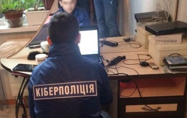 В Чернигове хакер продавал базу компании-перевозчика
