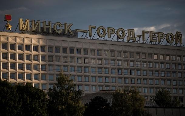 Беларусь проведет road show евробондов в США и Европе
