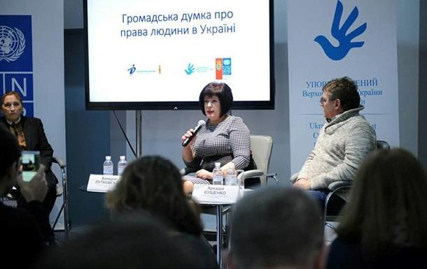 Омбудсмен открыла дело по выдворению Саакашвили