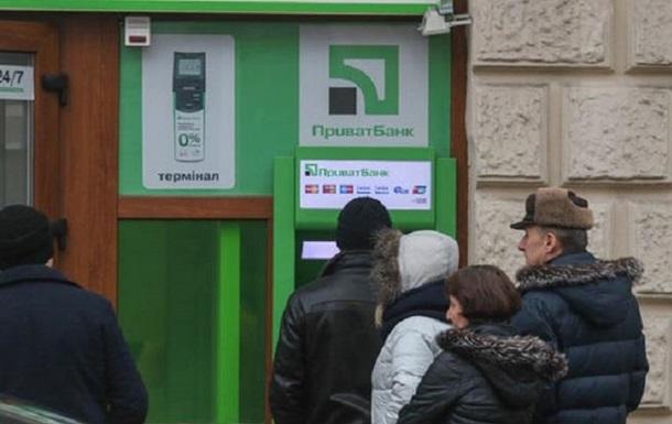 Українцям блокують рахунки через сайт Миротворець - ЗМІ