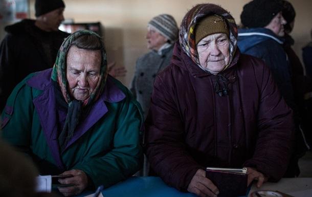 ЕСПЧ разрешил не платить пенсии в зоне АТО