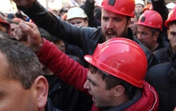 Негодование шахтеров Краснодона