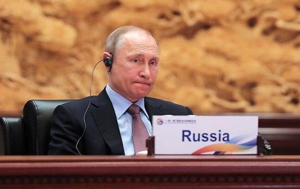 Россия теряет престиж и репутацию, приближаясь все ближе к статусу страны-изгоя…