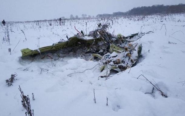Крушение Ан-148: названа предварительная причина