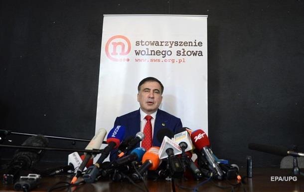 Саакашвілі у Варшаві зажадав, щоб його судили в Україні