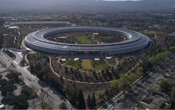 Офіс майбутнього: нове відео з Apple Park