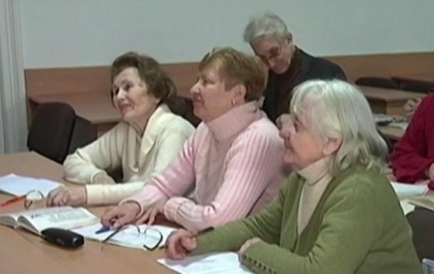 В Полтаве открыли вуз для пенсионеров