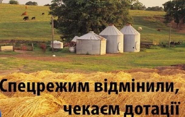 Чому Україні не світить навіть статус аграрної сверхдержави