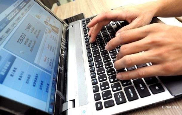 США: Хвиля кібератак з РФ може торкнутися України