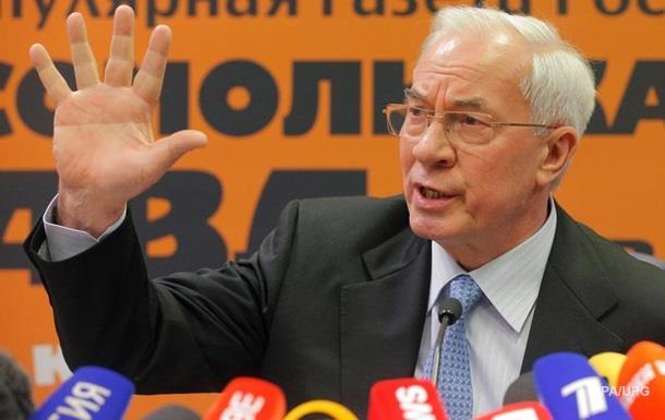 Суд хочет допросить Азарова и ряд чиновников времен Януковича