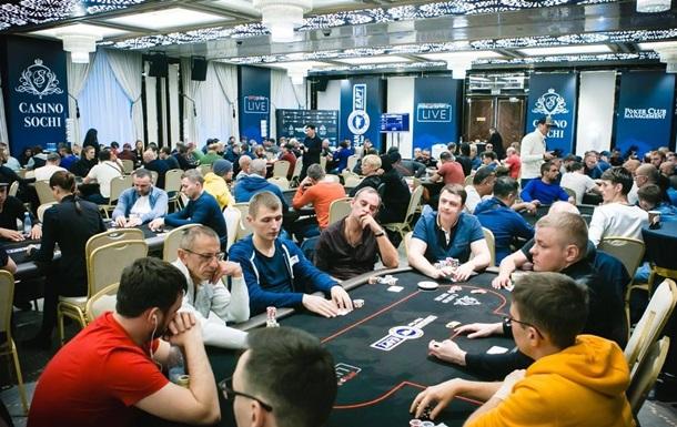 Украинцы продолжают покорять покерные турниры по всей Европе