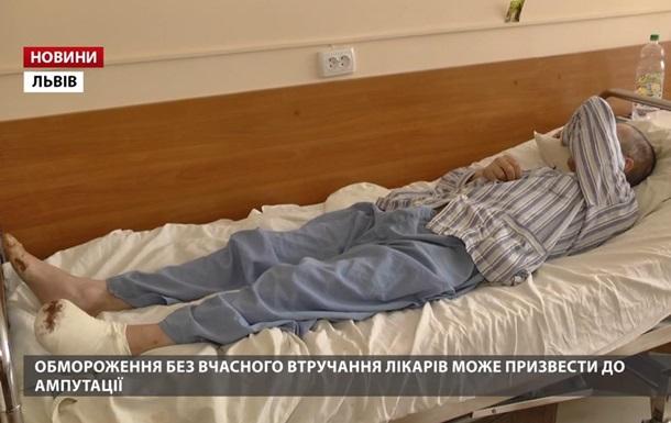 Во Львове участились случаи обморожения с дальнейшей ампутацией