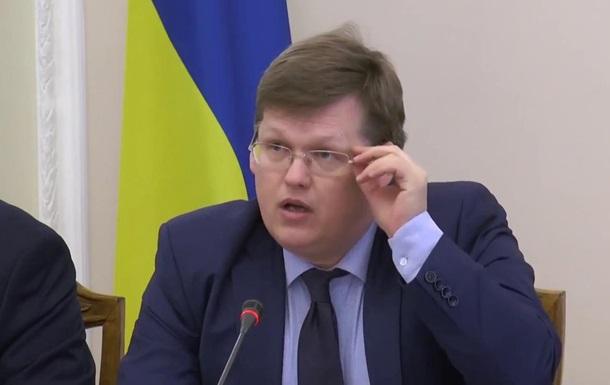 Розенко едет в Польшу договариваться по  антибандеровскому закону