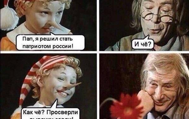 Хто фінансує війну на Донбасі.