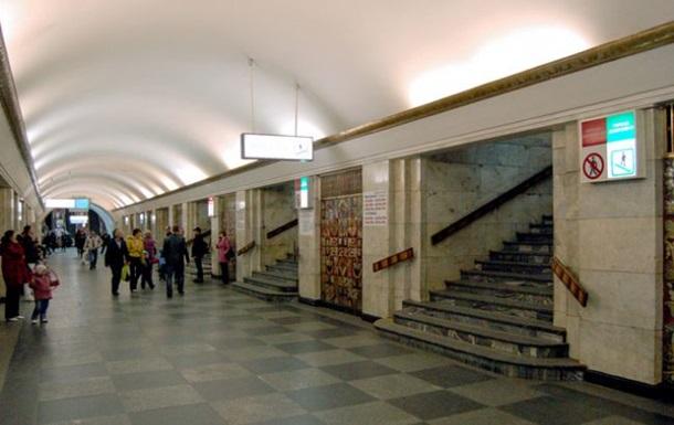 Метро Майдан Незалежності не закриватимуть