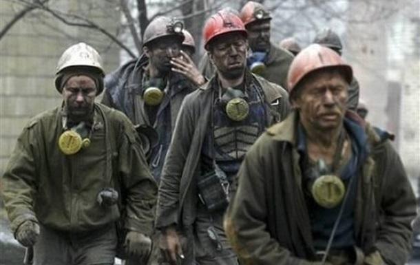 На Донбасі шахтарі заблокували дві дороги