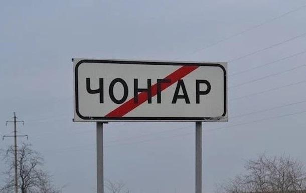 На Херсонщине на базе «Правого сектора» убит крымчанин